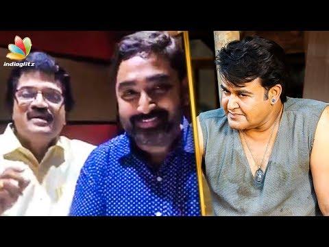 ഒടിയൻ റെക്കോർഡിങ് വിശേഷങ്ങളുമായി എം ജി ശ്രീകുമാറും ജയചന്ദ്രനും | Odiyan Song Recording | Mohanlal