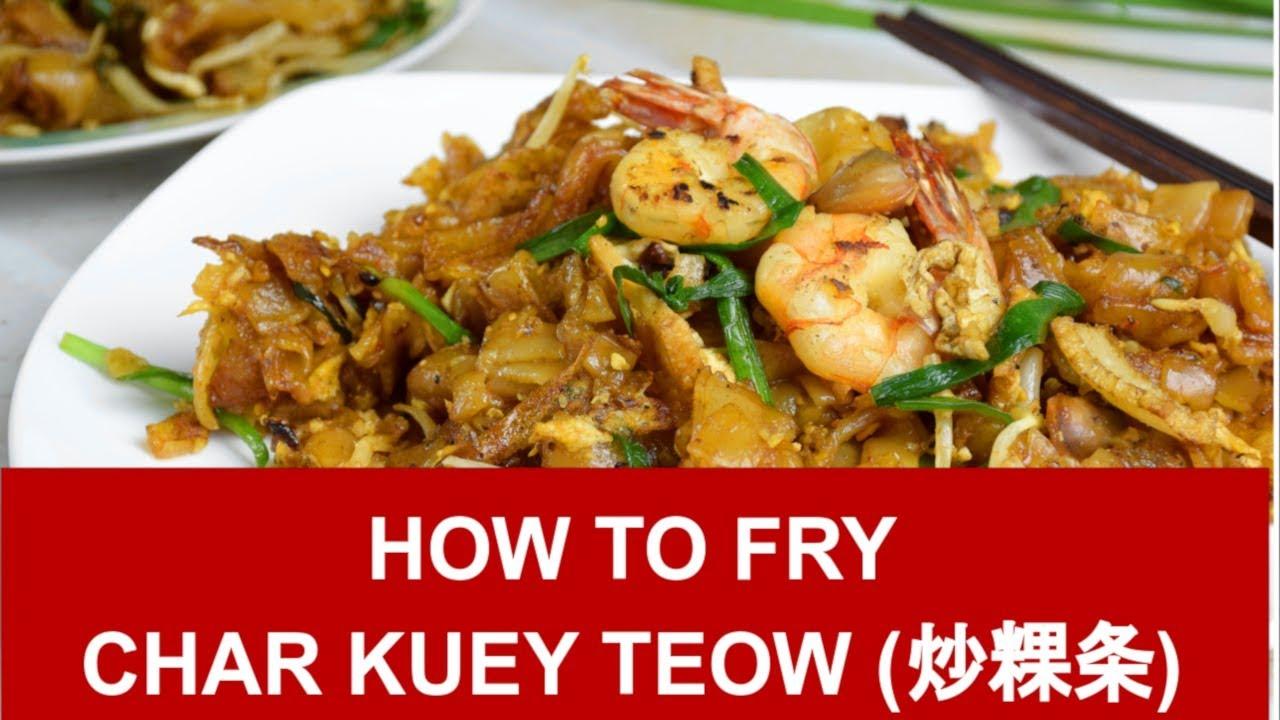 Penang Char Kuey Teow Recipe Youtube