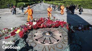 9 мая в Киеве: люди пришли в Парк Славы несмотря на карантин
