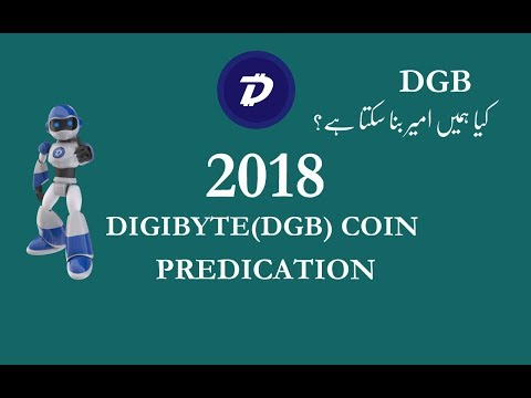 DIGIBYTE DGB COIN PRICE PREDICATION 2017-2018 BY BUILD SKILL