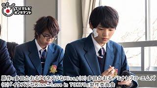 受験シーズン、琴子は斗南大学への内部進学が決まる。一方直樹は将来や...