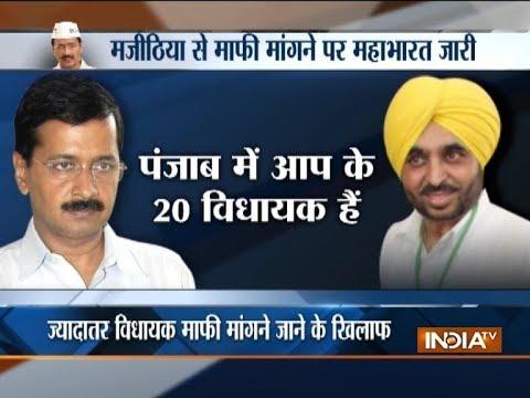 AAP MLA Kanwar Sandhu says autonomy for Punjab unit was sought from Arvind Kejriwal