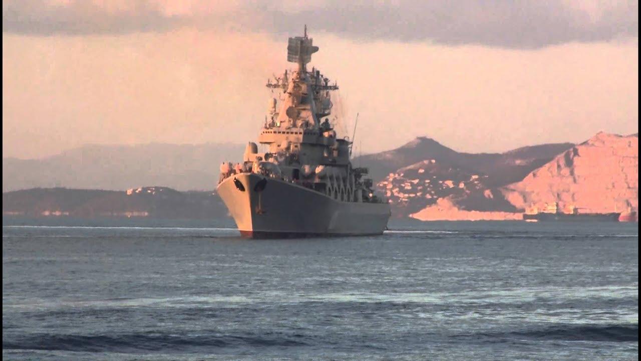 RUSSIAN NAVY CRUISER MOSKVA 121 - YouTube  |Russian Navy Cruisers