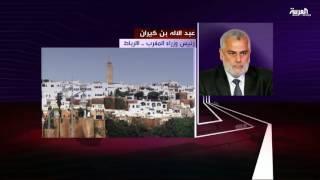 رئيس وزراء المغرب يبكي حزناً على الحرم النبوي