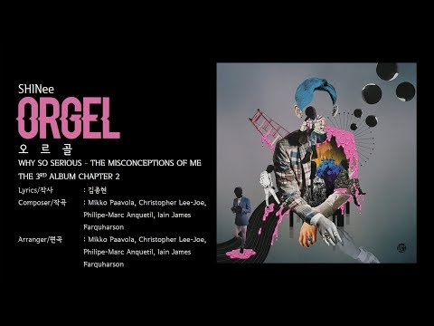 샤이니 (SHINee) - 오르골 Orgel [LYRICS HAN-ROM-ENG]