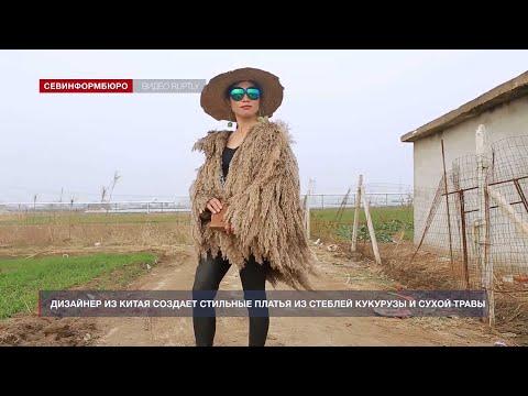 НТС Севастополь: «Хорошие новости» от 25 ноября 2020 года