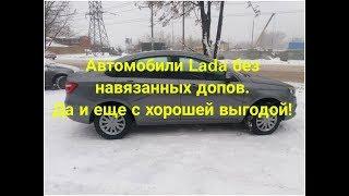 Из Казани и Пензы в Тольятти за новым Lada Vesta Лада Веста и Lada Priora\Лада Приора