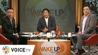 Wake Up Thailand ประจำวันที่ 2 ธันวาคม 2563