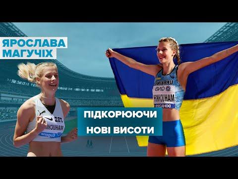 Олімпійська надія України:
