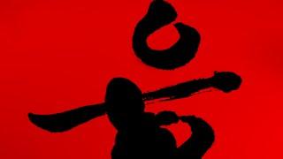 Download EUNG FREESTYLE (응프리스타일) - LIVE, SIK-K, PUNCHNELLO, OWEN OVADOZ, FLOWSIK