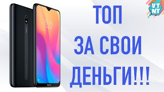 REDMI 8A ЛУЧШИЙ БЮДЖЕТНИК ДО $100