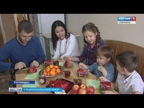 Молодым семьям Ставрополья улучшают жилье