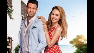 Два лжеца 1 серия - турецкий сериал, анонс, дата выхода, трейлер с русской озвучкой