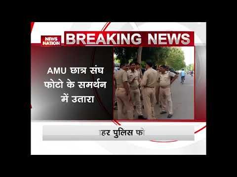 AMU student union refuses to remove Jinnah's potrait