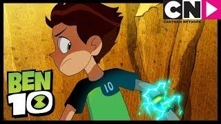 Ben 10 | Shock Rock Fights Bounty Hunters On The Train  | Bounty Ball | Cartoon Network