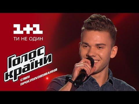 """Влад Каращук """"Seven days"""" - выбор вслепую - Голос страны 6 сезон"""