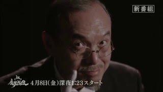 牙狼<GARO> -魔戒烈伝-』ポスタービジュアル・予告映像が解禁! 詳細...