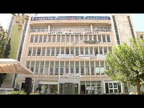 Ελλάδα: Στον αέρα η πρώτη ζωντανή εκπομπή της Δημόσιας Τηλεόρασης