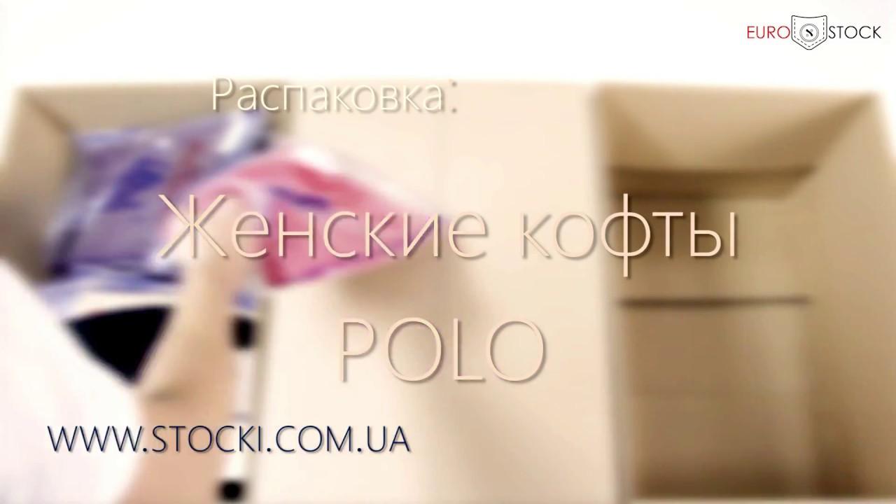 Куртка женская оптом - semero4ka.com - YouTube