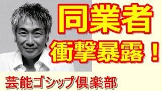 同業者による、玉置浩二の真実 【関連動画】 玉置浩二ショー 三日月 玉...