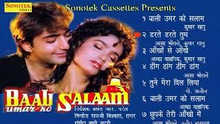 बाली उमर को सलाम | Bali Umar Ko Salam | Superhit Audio Juke Box | Hindi Movies1994 | Chanda Pop Song