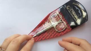 сталекс ножницы H-02 для кутикулы, узкие (отзыв)