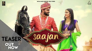 SAAJAN (TEASER) | LOVELY MARJANA | SUNNY JALWAL | BAMBOO BEAT | NEW POPULAR SONG 2018