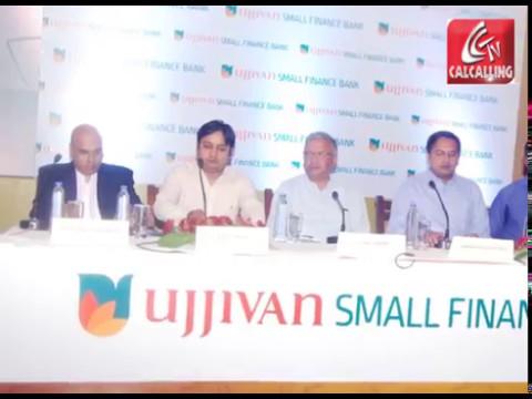Ujjivan Small Finance Bank in Kolkata