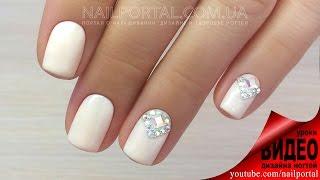 Дизайн ногтей гель-лак shellac - Дизайн ногтей стразами + жемчуг (видео уроки дизайна ногтей)