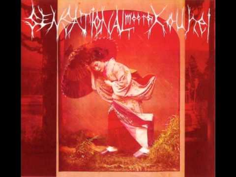 Sensational meets Kouhei - 666 Of My Fat