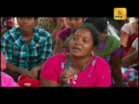 Minnal Shakthi TV 17th February 2018