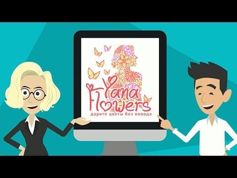 Купить необычный оригинальный подарок букетиз YouTube · Длительность: 1 мин54 с  · Просмотров: 68 · отправлено: 23.02.2017 · кем отправлено: Yana Flowers / Яна Флауэрс