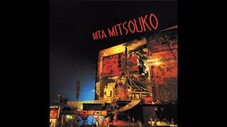 Watch Rita Mitsouko La Fille Venue Du Froid video