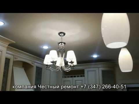 Дизайн и ремонт квартиры в квартале Энтузиастов, Уфа