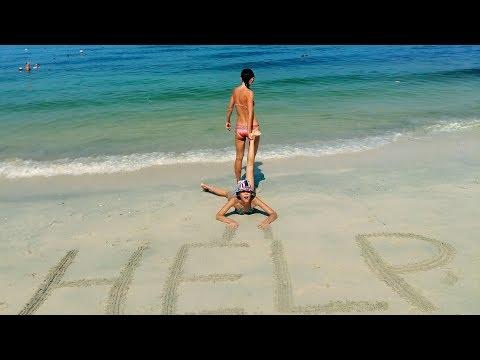В ОАЭ с детьми | Пляжный отдых в Аджмане | Отель Ramada Beach | Октябрь 2017