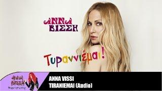 Άννα Βίσση - Τυραννιέμαι (Audio)