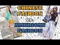 American Fashion vs. Chinese Fashion?