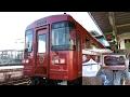 長良川鉄道 観光列車ながらに乗ってみた