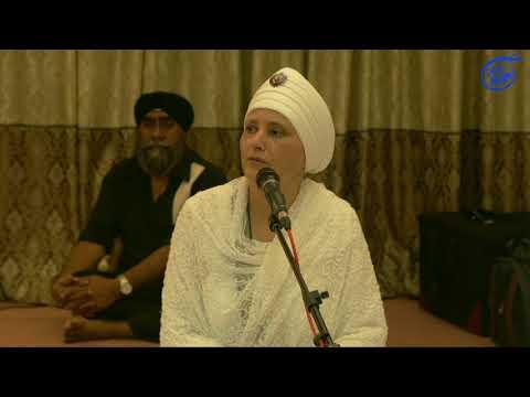 Guru Sahib dee Kirpa - Bibi Baljit Kaur