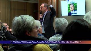 Yvelines | Première réunion de campagne pour Jean-Michel Fourgous à Élancourt
