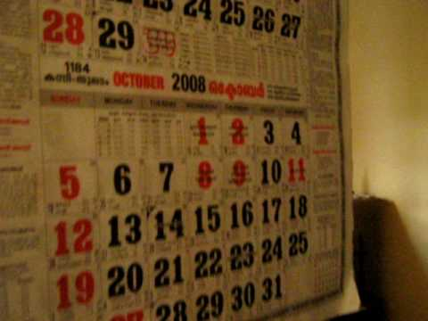 Malayalam Calendar 2015 Pdf