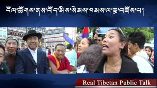 Protest against the ISC by European Tibetans and Friends in  Frankfurt , Germany .