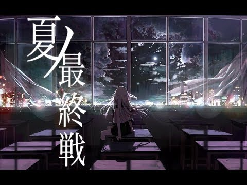 【IA】 Final Game of Summer (夏ノ最終戦) 【Reprint】