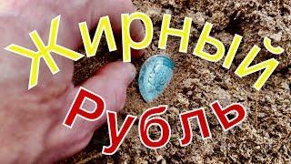 •Жирный Николаевский Рубль и много интересных монет Николая•