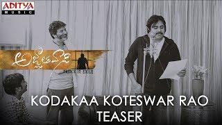 Kodakaa Koteswar Rao Song Teaser | Agnyaathavaasi Songs | Pawan Kalyan | Trivikram | Anirudh