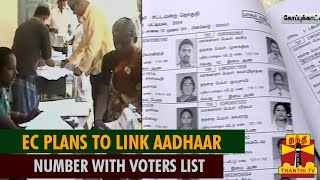 Election Commission Plans To Link Aadhaar Number With Voters List...-thanthi Tv
