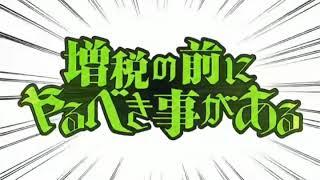 みんなの党 渡辺よしみ代表 生出演!!新党結成するのか!?YouTubeチャンネル登録をお願い致します。