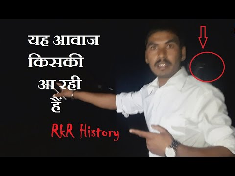 Haunted Farm House   Most Haunted Place ajmer   किसान की मौत का रहस्य    Bhutiya Farm   RkR History