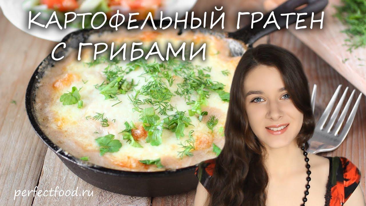 Шашлык из куриных сердечек в духовке на шпажках рецепт с фото