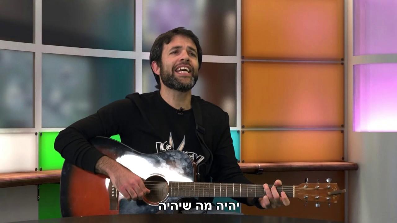 אנדרדוס - שרים בקורונה